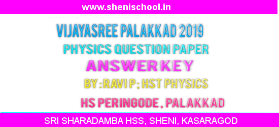 SRI SHARADAMBA HS SHENI: VIJAYASREE 2019 - PHYSICS QUESTION PAPER