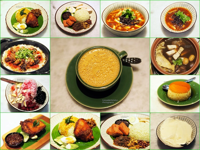 Follow me to eat la malaysian food blog nam heong ipoh famous city dwellers craving for ipoh food need not go far in search of signature ipoh delicacies as nam heong ipoh is cooking its local delights bringing all the forumfinder Choice Image