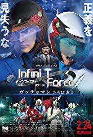 Đội đặc nhiệm Infini-T Force - Infini-T Force VietSub
