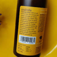 SoulTree Cleansing Lotion Review