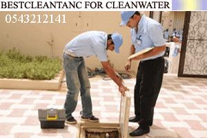شركة تنظيف, خزانات, فى جدة,تنظيف وتعقيم الخزانات, غسيل خزانات المياه