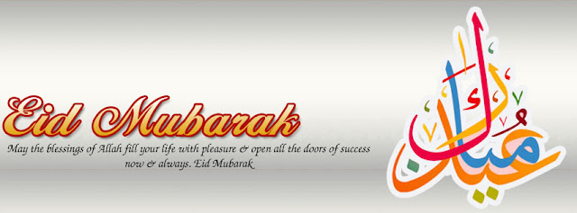 Eid Mubarak In Advance Messages