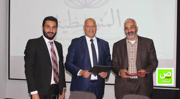توقيع اتفاقية جزائرية تركية بهدف التعاون في المجالات العلمية والاقتصادية والثقافية