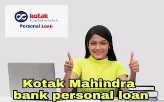 kotak mahindra bank personal loan details