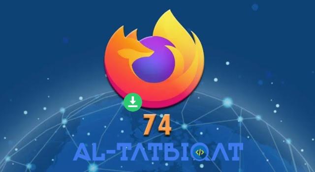 تحميل متصفح  Firefox 74 الاصدار الاخير 2020