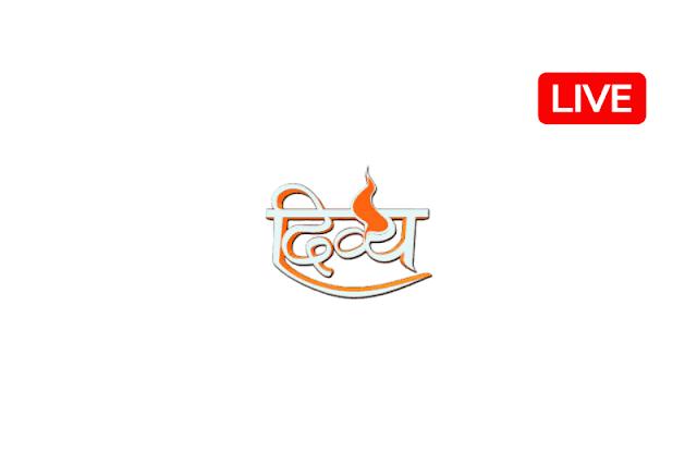 Divya TV Live