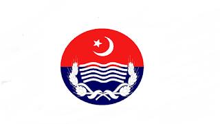 Upcoming Punjab Police Jobs 2021 - Pak Police Jobs 2021 - Latest Jobs in Punjab Police 2021