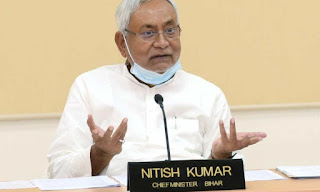 nitish-cabinet-extand-soon