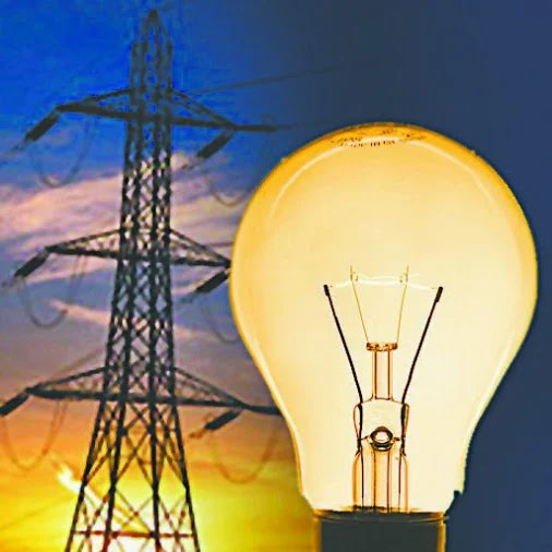 सुधार कार्य के चलते साढ़े तीन घंटे बिजली बंद