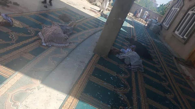 Afghanistan, Afghan police, Kabul mosque bombing, Harbouchanews