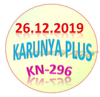Kerala Lottery Official Result Karunya Plus KN-296 26.12.2019