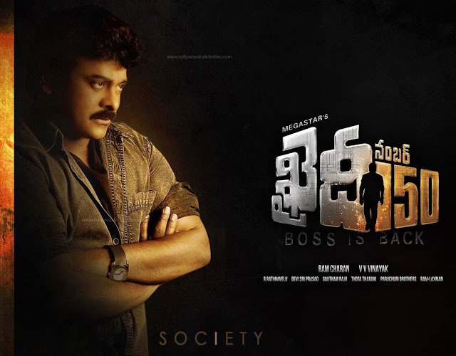 Chiranjeevi Khaidi No.150 Teaser On...