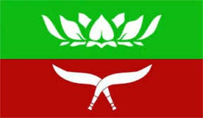 akhil bharatiya gorkha league flag