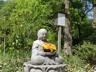 明月院花想い地蔵