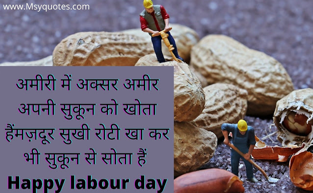 Happy Labour Day Drawing