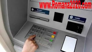 البنك المركزي يحدد 14 خدمة بنكية مجانية لحرفاء البنوك في تونس