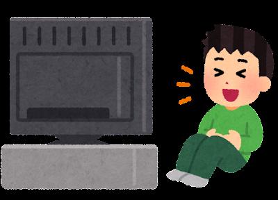 テレビでお笑いを見る人のイラスト(男性)