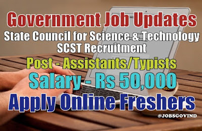 SCST Recruitment 2021
