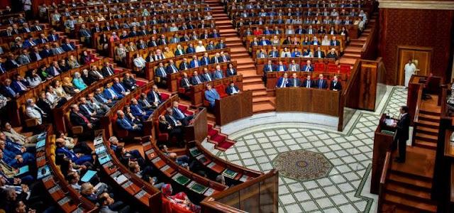 حزبان يقرران تشكيل فريق نيابي مشترك في البرلمان