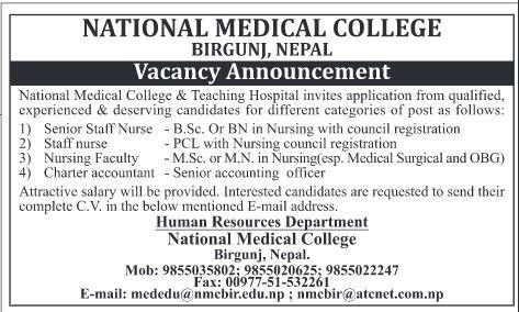 Nursing Vacancy at National medical college