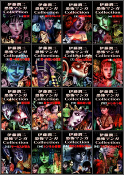 Itou Junji Kyoufu Manga Collection Manga