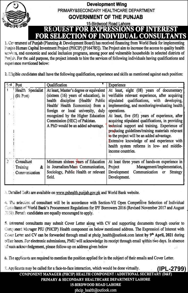 New Jobs in  Punjab Human Capital Investment Project PHCIP-Planning & Development Board 2021