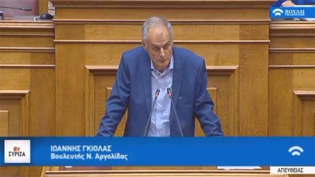 Γκιόλας: Χάνονται έξι οργανικές θέσεις μονίμων ιατρών από το Νοσοκομείο Ναυπλίου - Μεταφέρονται στο Άργος