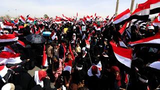 Save the Children: Tujuh Tewas dalam Serangan Udara di Yaman