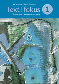التمارين السويدية pdf