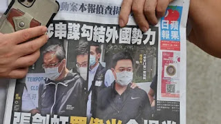 Hong Kong: Bail of pro-democracy newspaper Apple Daily rejected