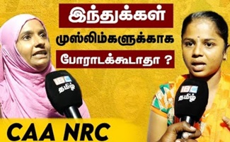 Chennai Women Against | IBC Tamil Tv