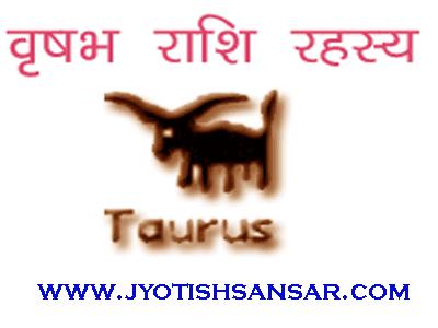 kaise hote hain vrishabh rashi ke log in hindi jyotish