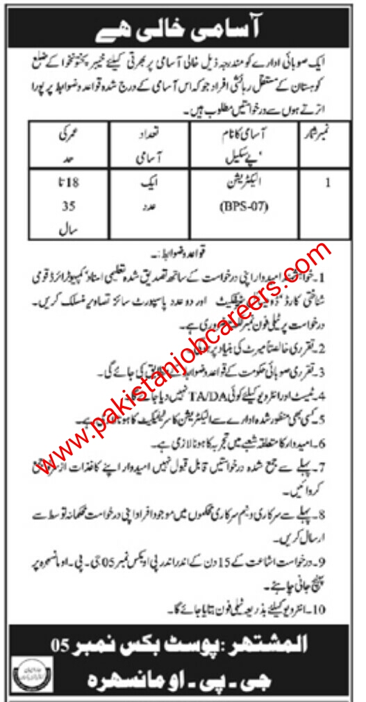 Latest Jobs In PO Box No 05 For Electrician