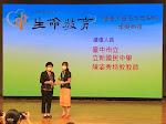 教孩子自己完成任務 中市特教師陳姿秀獲選生命教育績優人員