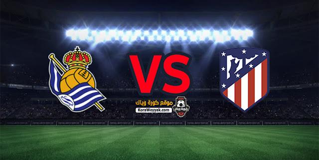 نتيجة مباراة اتلتيكو مدريد وريال سوسيداد اليوم 22 ديسمبر 2020 في الدوري الاسباني