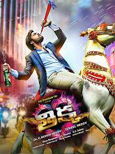Watch Thikka (2016) DVDScr Telugu Full Movie Watch Online Free Download