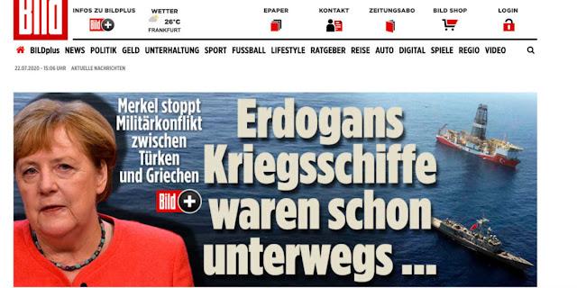 """""""Η Μέρκελ σταματά στρατιωτική σύγκρουση Τούρκων και Ελλήνων"""""""