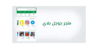 apk free download