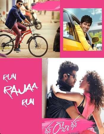 Run Raja Run 2014 Hindi Dual Audio 400MB UNCUT HDRip 480p ESubs