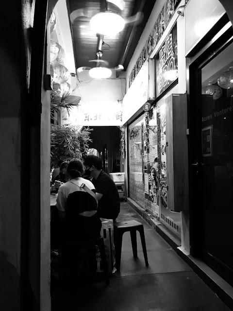 Dong Bei Xiao Chu (东北小厨), Upper Cross Street