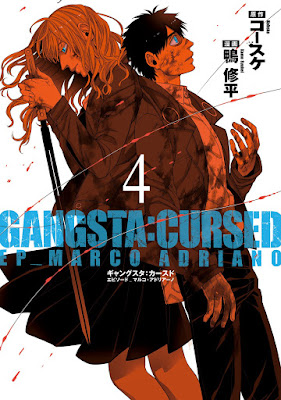 GANGSTA:CURSED.EP_MARCO ADRIANO 第01-04巻 raw zip dl
