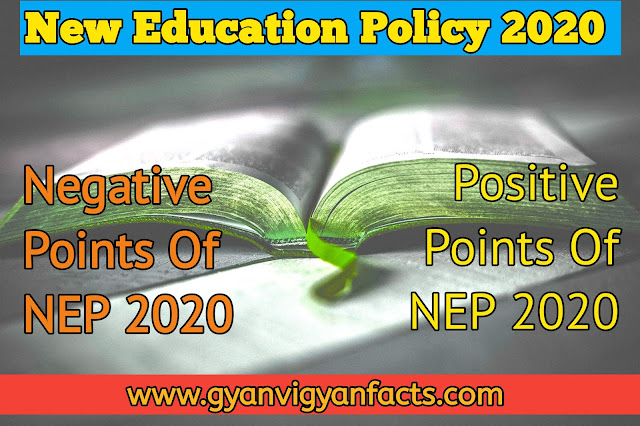 nep-2020,new-education-system-2020