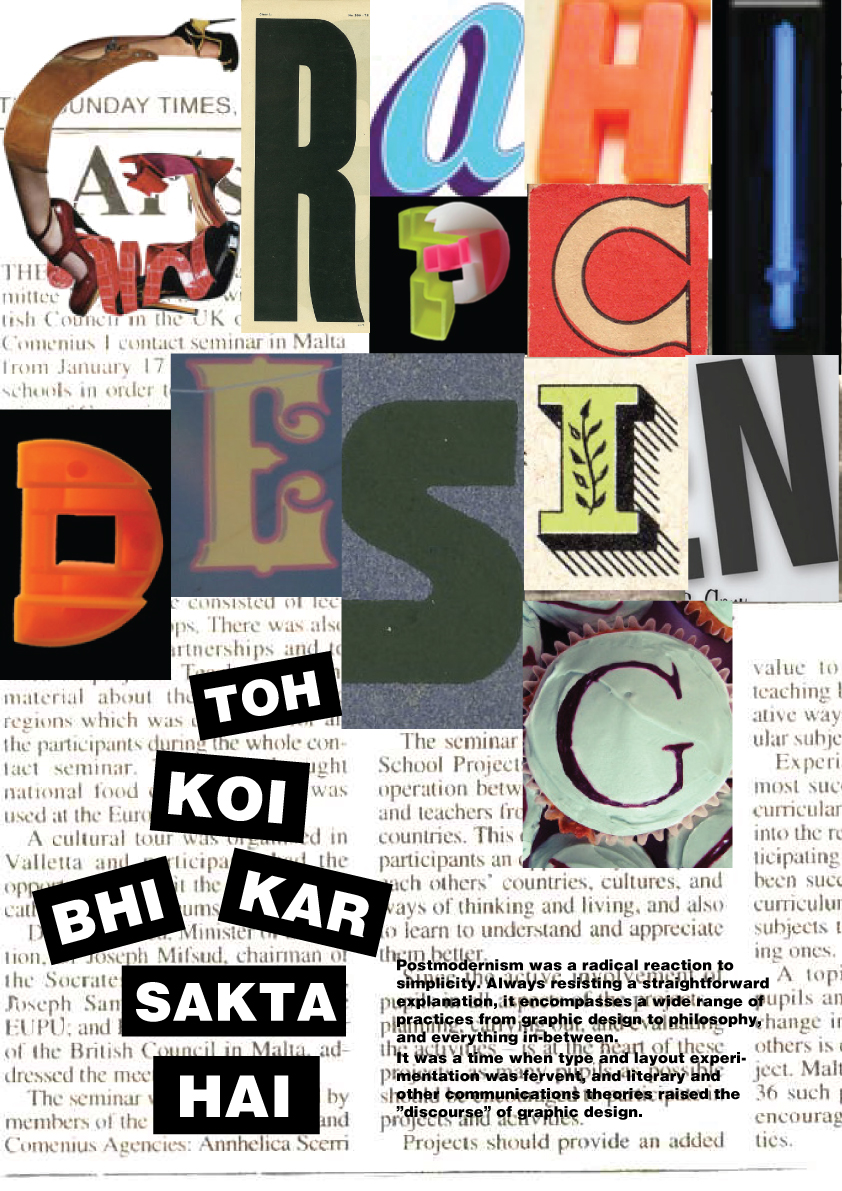 Ulti Chappal: Postmodernism in a Poster