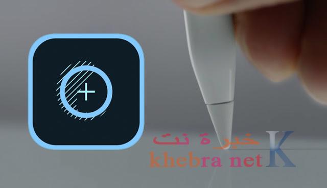 شرح تحميل تطبيق Photoshop Fix رسميا من أدوبي  متاح مجاناً على نظام iOS و الأندرويد
