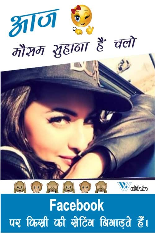 Cool Attitude Status For Girls in Hindi