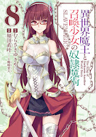 Isekai Maou to Shoukan Shoujo no Dorei Majutsu / How to NOT Summon a Demon Lord Mangá Online Capa Volume 8