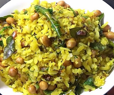 How to make poha at home