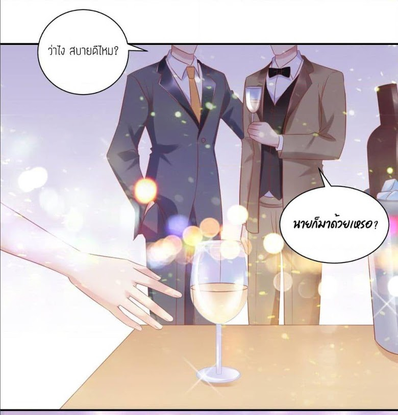Contract Sweet Pet Don't Want To Run Away from Hot Mom - หน้า 41