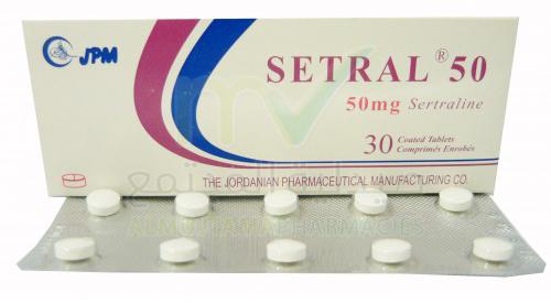 سعر ودواعي إستعمال أقراص سيترال Setral لعلاج الإكتئاب