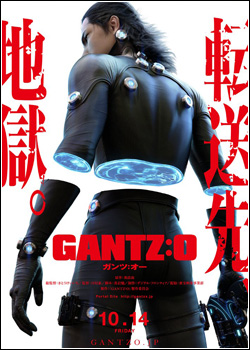 Baixar Gantz: O Dublado Grátis